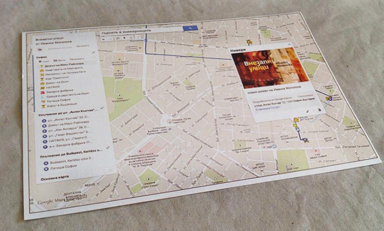 Как се рекламира книга с Google Maps и QR код