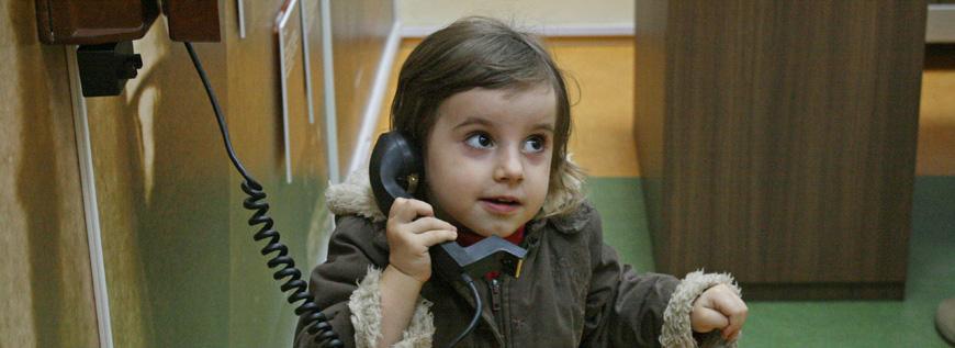 Маршове по телефона